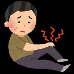 風邪の症状で関節痛がある場合 治し方は?長引く場合は?