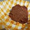 チョコトリュフの簡単な作り方 クリームチーズ入りや刻み方