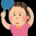 女性の薄毛対策 びまん性脱毛症の原因は?ストレス関係ある?