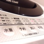 洗濯物の室内干しを早く乾かす方法 乾かない?どう工夫する?