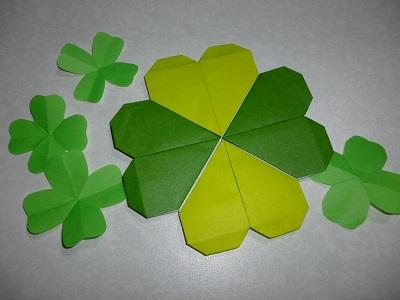 簡単 折り紙 秋の折り紙折り方 : pleasantdays.info