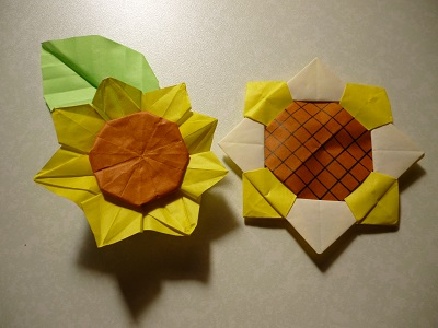 簡単 折り紙 : 折り紙 ひまわり 作り方 : pleasantdays.info