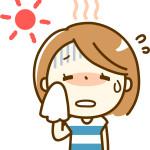 熱中症の危険な症状は?対応方法や温度と湿度の関係について